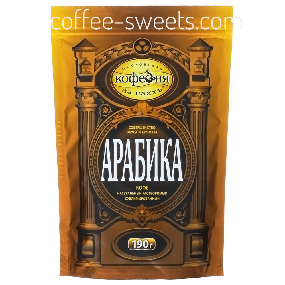 """Кофе растворимый """"Московская кофейня на паяхъ"""" Арабика 190г"""