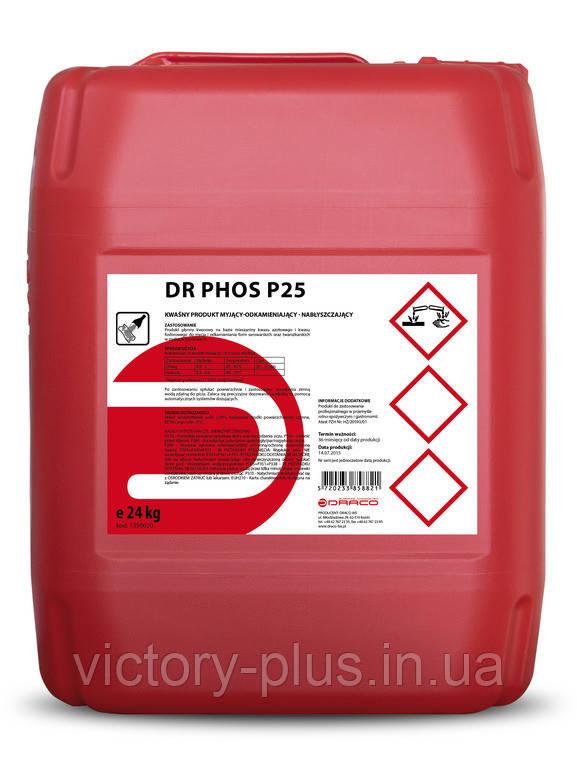 Миючий засіб Dr Phos P25