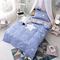 Комплект красивого постельного белья полуторный