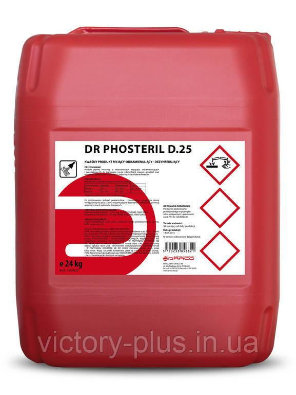 Моющее средство Dr Phosteril D25