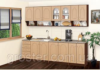 Кухня Елена (МДФ) 2.0 м со столешницей. Мебель для кухни.