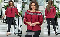 Костюм двійка брюки з блузкою, з 48-54 розмір, фото 1