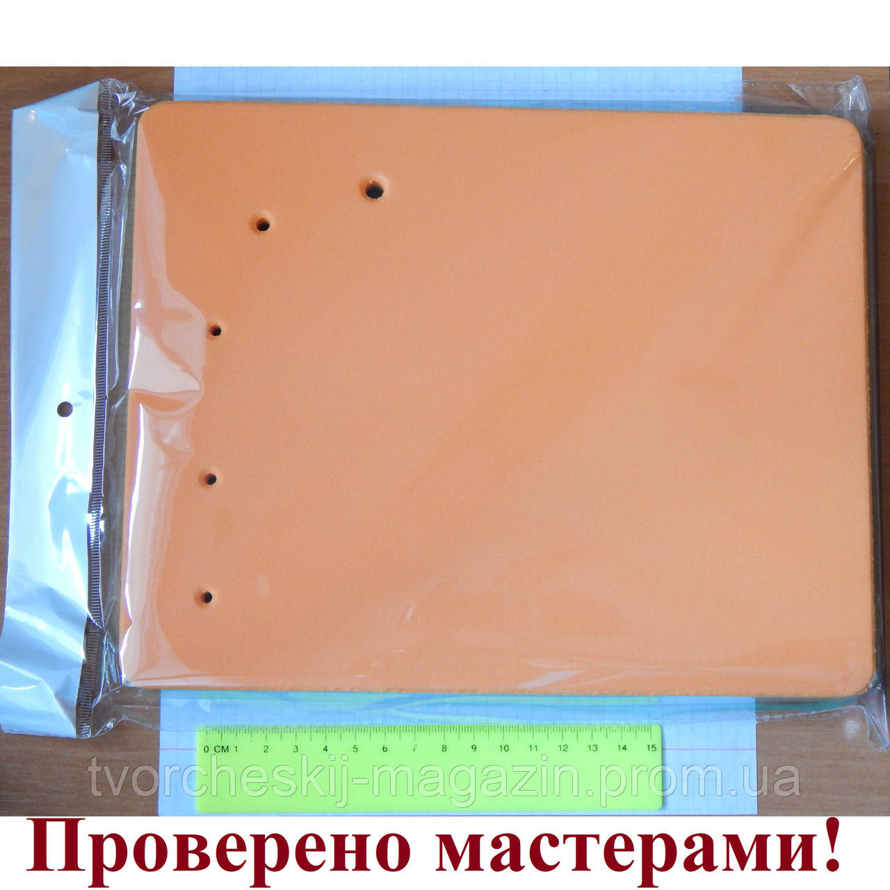 Коврик для лепки цветов 25*20 см