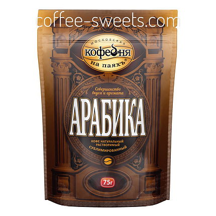 "Кава розчинна ""Московська кав'ярня на паяхъ"" Арабіка 75г, фото 2"