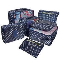 Набор 3+3 сумки - органайзеры дорожные. Синий в горошек