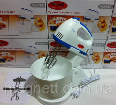 Ручной миксер с чашей Wimpex WX-437