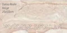 Плитка для стен Daino Reale Beige  25x50