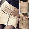 Женская юбка с молнией