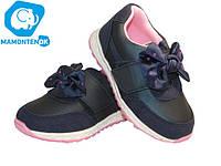 Детские кроссовки Clibee,р 21-24