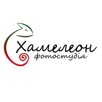 "Фотостудія ""Хамелеон"" Хмельницький"