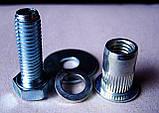 Защита картера двигателя и кпп Volkswagen Pointer 2005-, фото 3
