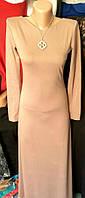 Платье в пол с гипюром на спине бежевое, фото 1