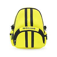 Школьный Рюкзак NoHoo Бамблби Жёлтый 36х26х19 (NH019-3)