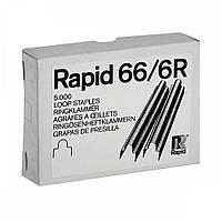 Файловые скобы для степлера R 66/6 (5000 шт/упаковка) Rapid