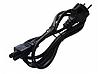 Шнур для ноутбука Cable for laptop (250) в уп.25 шт.