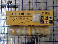 Надежный электрический мат под плитку, 7,9 м2 (Акционная цена с механическим регулятором)