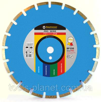 Алмазный диск Baumesser 1A1RSS/C1 350 x 3,5 x 10 x 25,4 Beton PRO (94120008024)