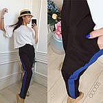 Женские брюки с лампасами, фото 4