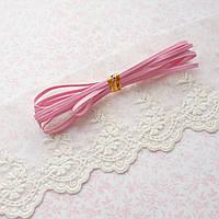 Ремень для кукол, отрез 50 см, ширина 3 мм - розовый