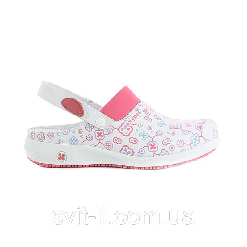 Медичне взуття OXYPAS Doria  продажа 91130690412ed