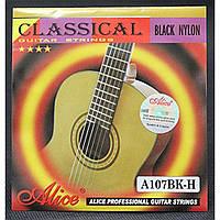 Струны для классической гитары Alice A107BK-Н  (Черный Нейлон)