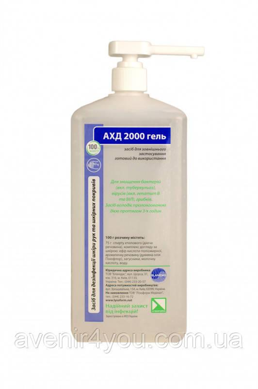 АХД 2000 гель 1 л -  антисептик для гигиенической и хирургической обработки рук