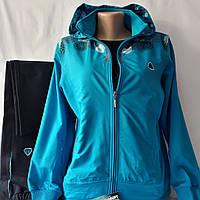 Женский спортивный трикотажный костюм Соккер, голубой/т.синий, размеры 46, 48, 50, 52, 54, 56.