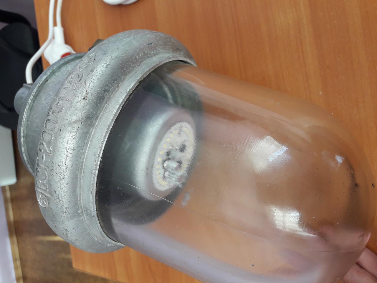 Светодиодный модуль для модернизации взрывозащищенных светильников