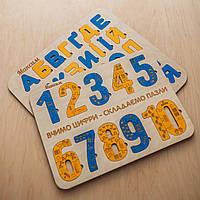 Алфавит деревянный + пазл цифры сортер для детей с именем