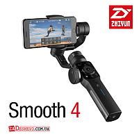 Стедикам Zhiyun Smooth 4  для Смартфонов (SMOOTH-4)
