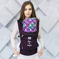 """Слинг-рюкзак Эрго переноска """"Магия"""" для переноски детей Love Carriers ерго cлiнг sling не Кенгуру"""