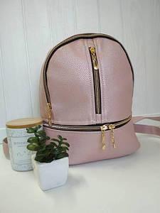 Модный рюкзак для девушек перламутровый
