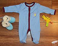Человечек AVFC p. 62 голубой