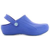 Медичне взуття OXYPAS Smooth, фото 1