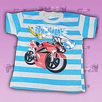 Детская футболка в полосочку Rally на мальчика 5 лет и 7 лет