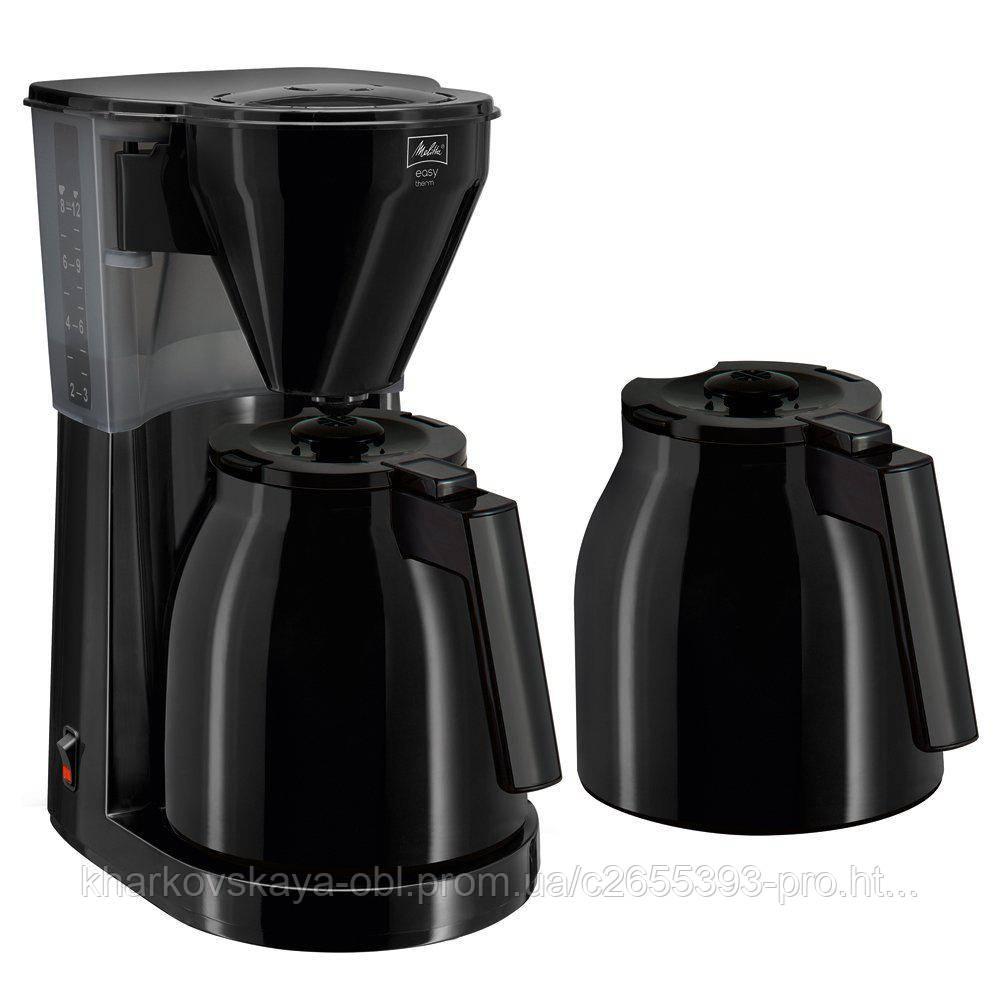 Капельная кофеварка Melitta привезена из Германии