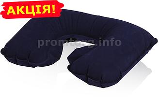 Надувна подушка для подорожей, колір темно-синій, розмір XL (26 х 40см) для жінок і чоловіків