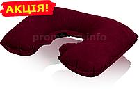 Надувная подушка для путешествий, цвет бордовый, размер XL (26см х 40см) для женщин и мужчин