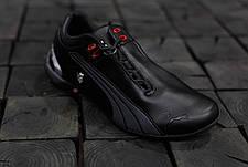 Мужские кроссовки Puma Ferrari