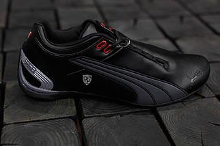 Мужские кроссовки Puma Ferrari.Черные,ЭКО кожа , фото 2