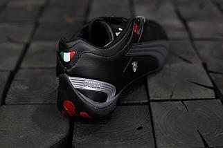 Мужские кроссовки Puma Ferrari, фото 3