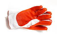 Перчатки стекольщика , фото 1