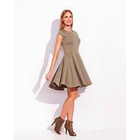 Платье из дайвинга Germes