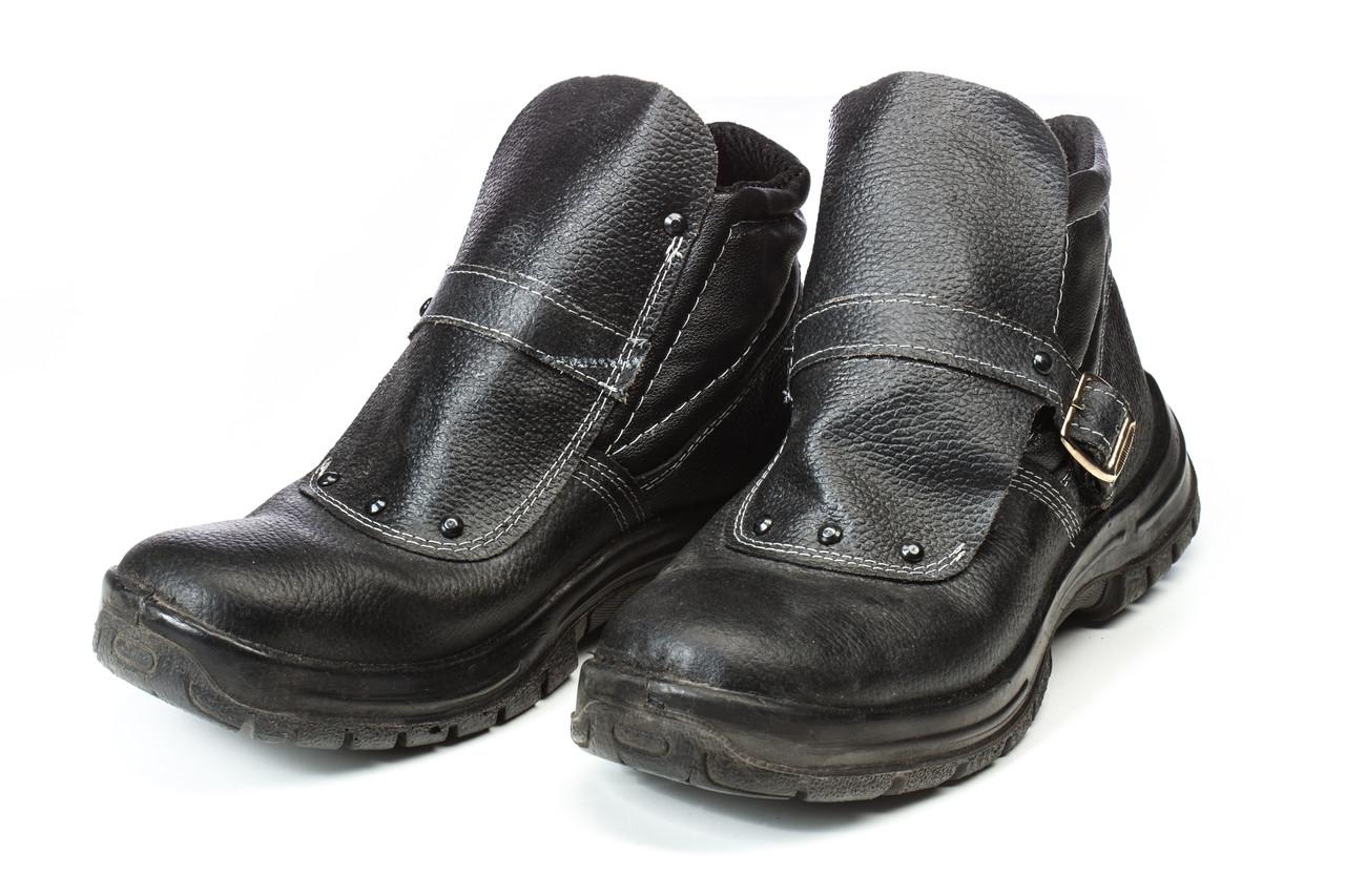 Ботинки для сварщика