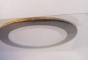Скотч-стрічка цукрові для дизайну нігтів 1 мм(золото)