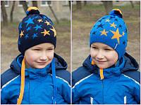 Шапка вязаная демисезонная на мальчикаСалют (1-4 года)