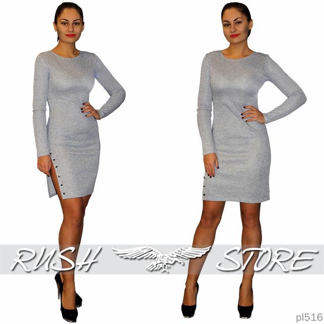 Женское платье с разрезом сбоку