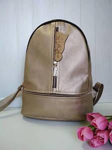 Золотой рюкзак для девушек 30 х 22 х 11 см