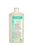 Аэродезин 1 л - для быстрой дезинфекции поверхностей и инструментов