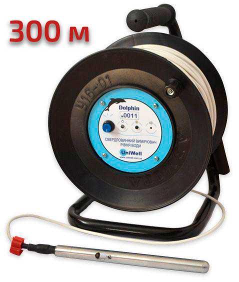 Скважинный уровнемер UniWell Dolphin Pro 300м